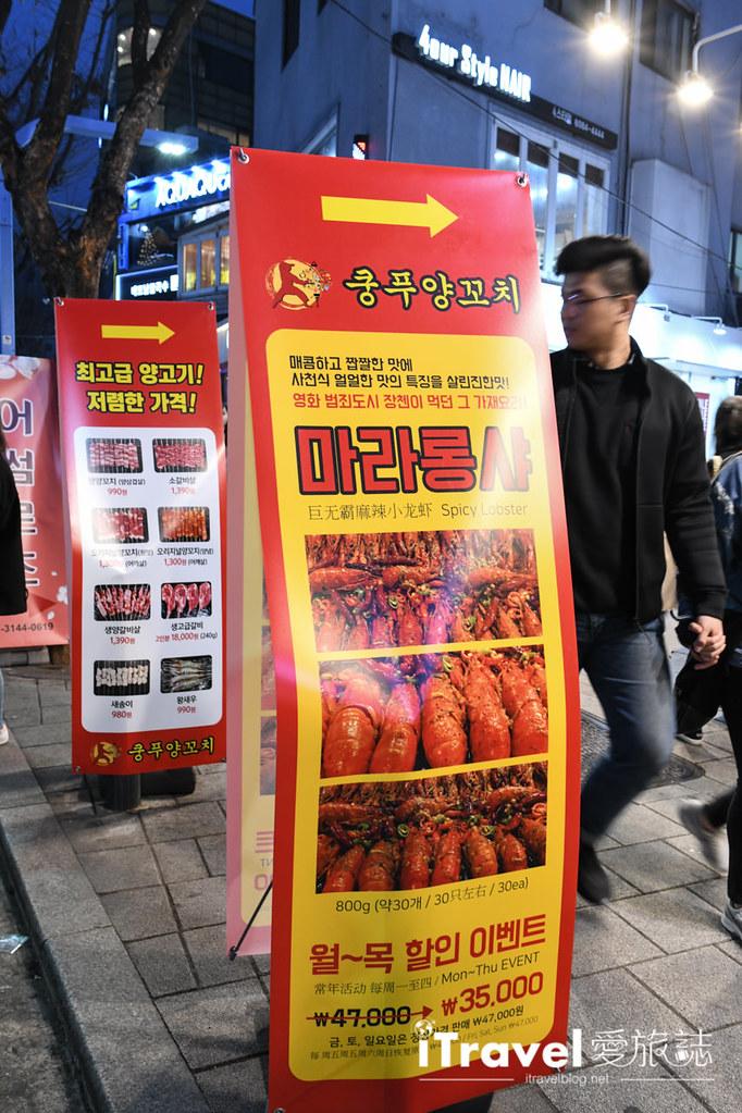 弘大商圈 Hongdae (46)