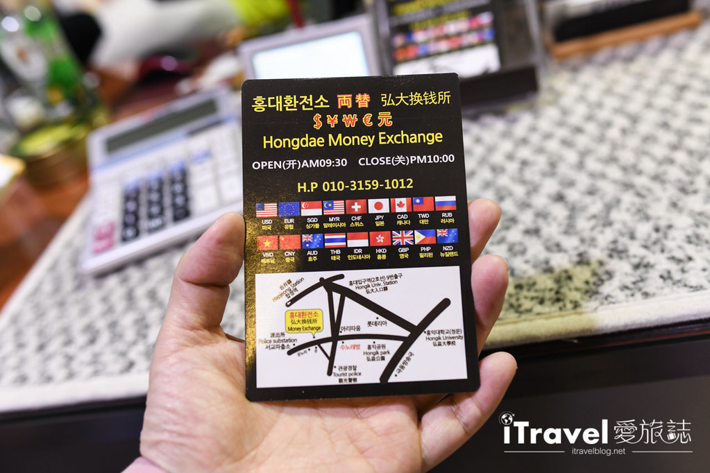 弘大商圈 Hongdae (4)