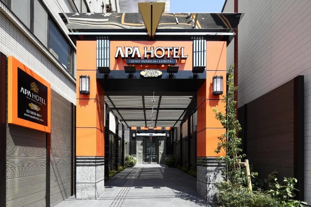 APA Hotel Ueno Inaricho Ekikita 1