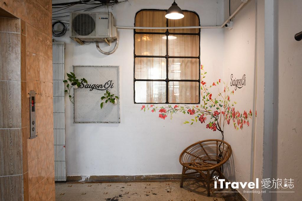 胡志明市咖啡公寓 The Cafe Apartment (18)