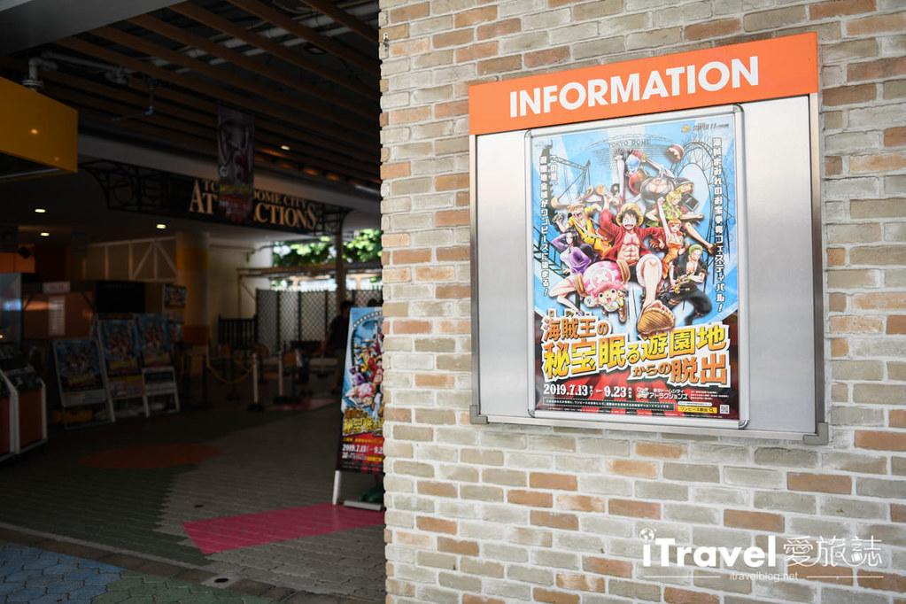 ASOBono Indoor Kids' Playground (56)