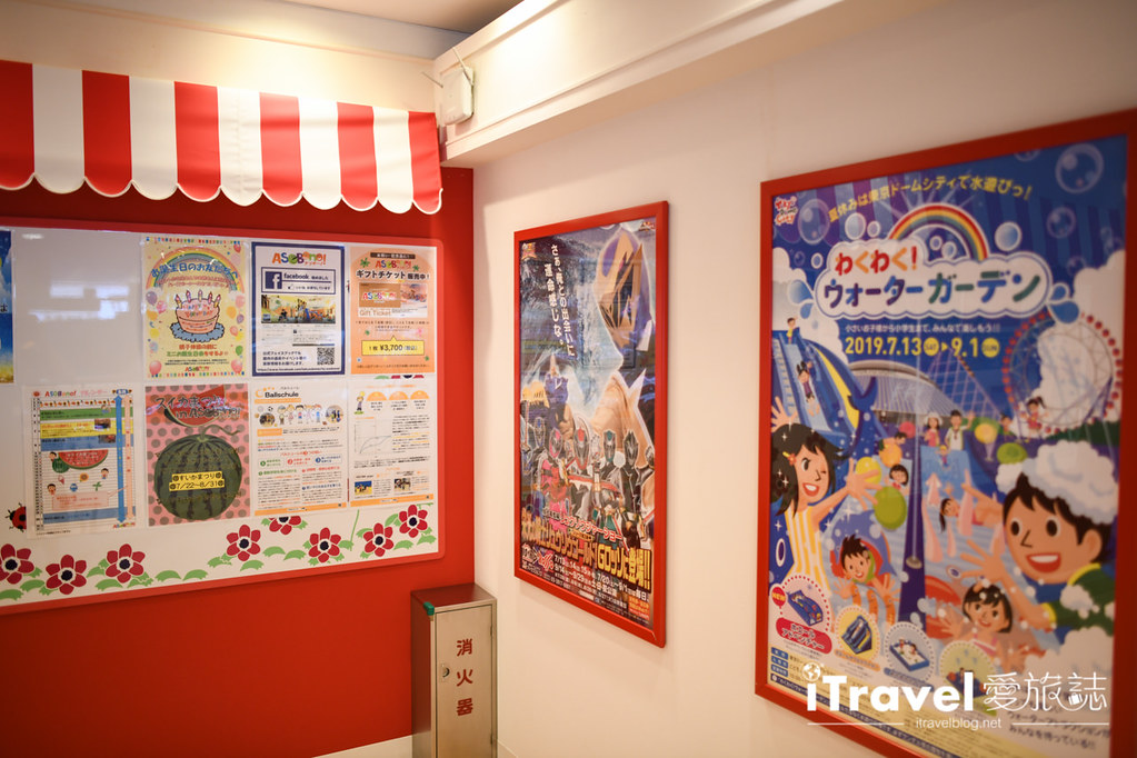 ASOBono Indoor Kids' Playground (19)