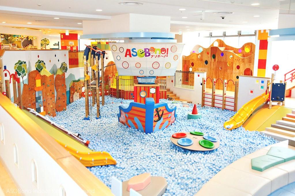 ASOBono Indoor Kids' Playground (1)