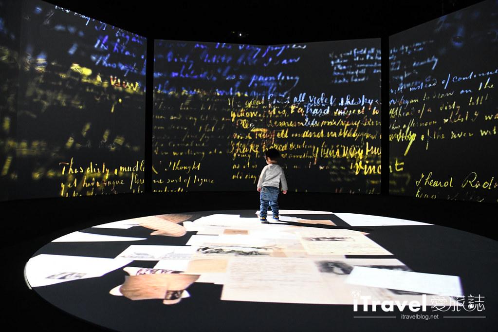 再見梵谷光影體驗展 Van Gogh Alive (46)