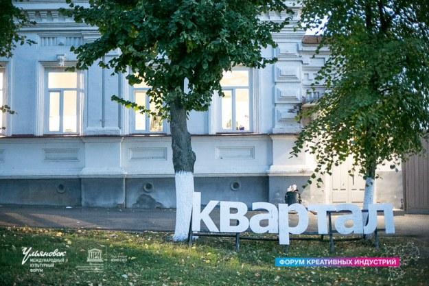 Арт-фестиваль «Лампа»