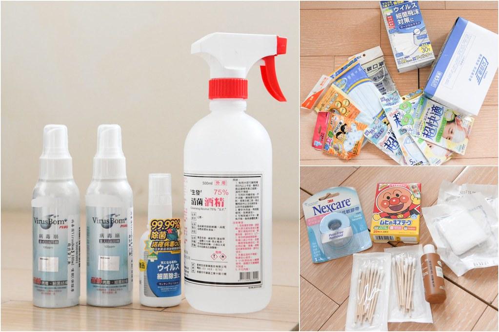 防疫用品攜帶出國 (1)