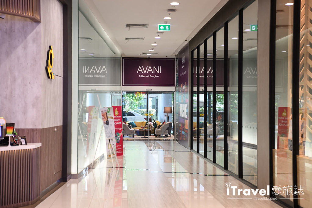 Avani Sukhumvit Bangkok Hotel (4)