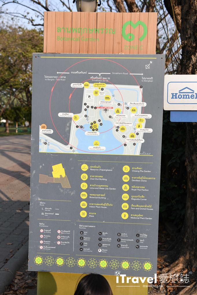 九世皇御苑 King Rama IX Royal Park (7)