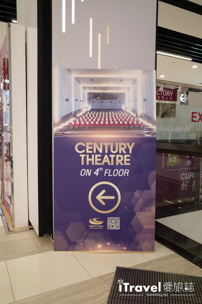 Century Plaza (7)