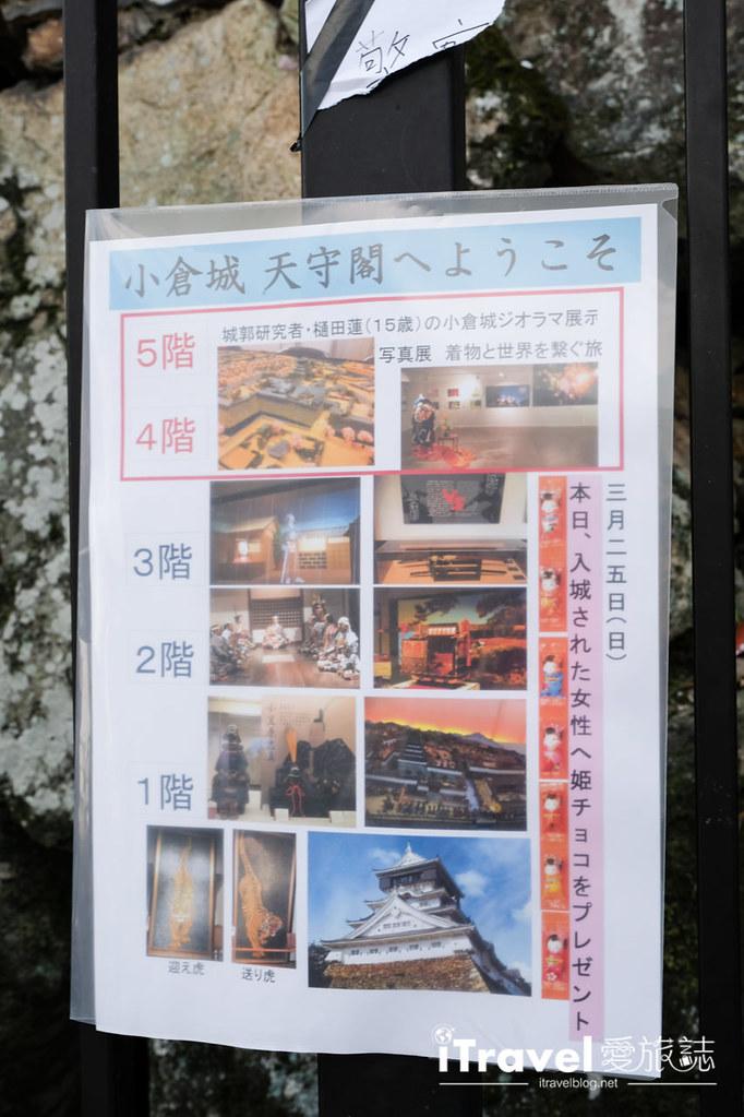 福岡小倉城 (19)