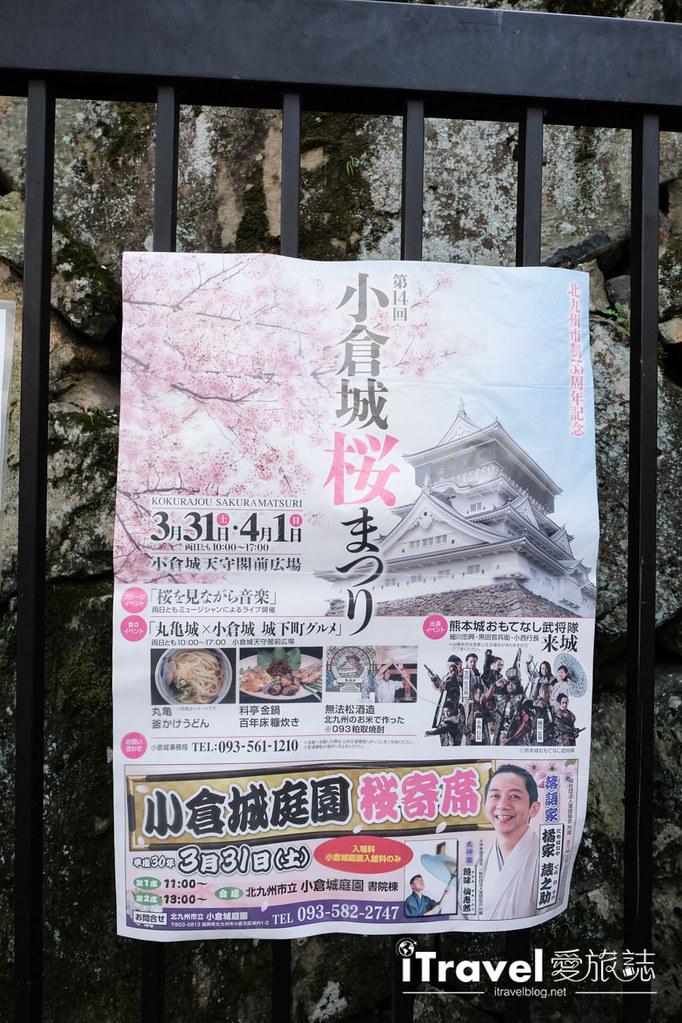 福岡小倉城 (18)