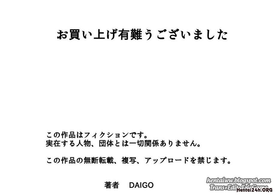 Hình ảnh 49618636313_ed5a2dedef_o in I want to impregnate Tsunade-sama