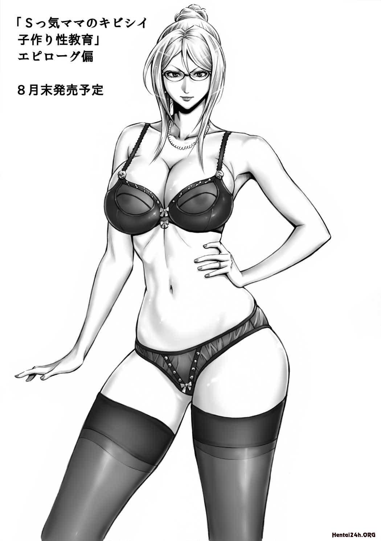 Hình ảnh 49619154891_7739086d6f_o in I want to impregnate Tsunade-sama