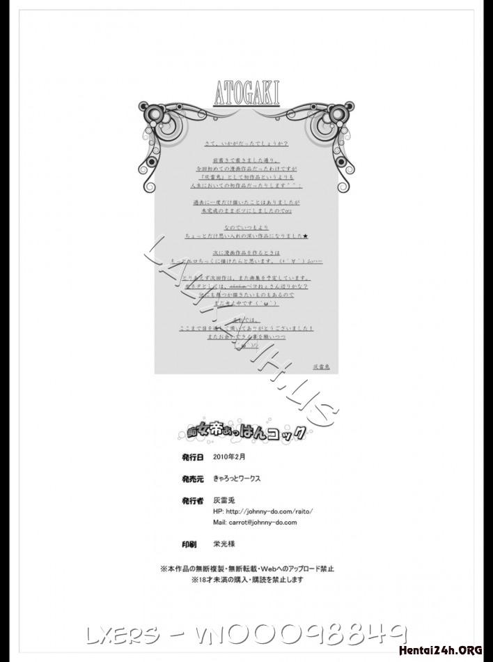 Hình ảnh 49619535492_9a702953b4_o trong bài viết Anh Luffy chơi chị Boa Hancook One piece Hentai