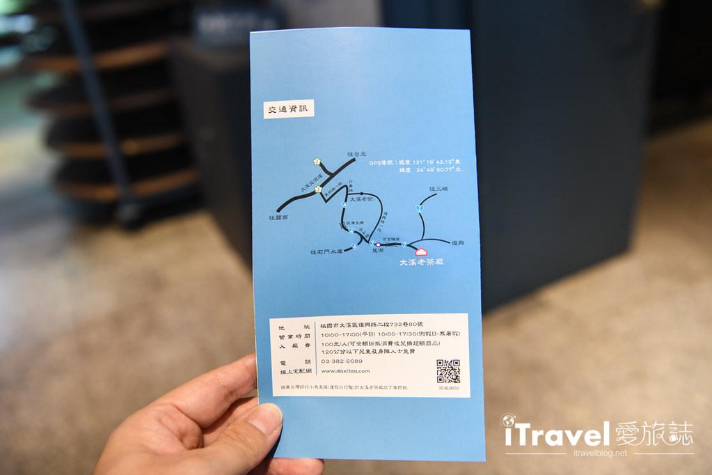 大溪老茶廠 Daxi Tea Factory (6)
