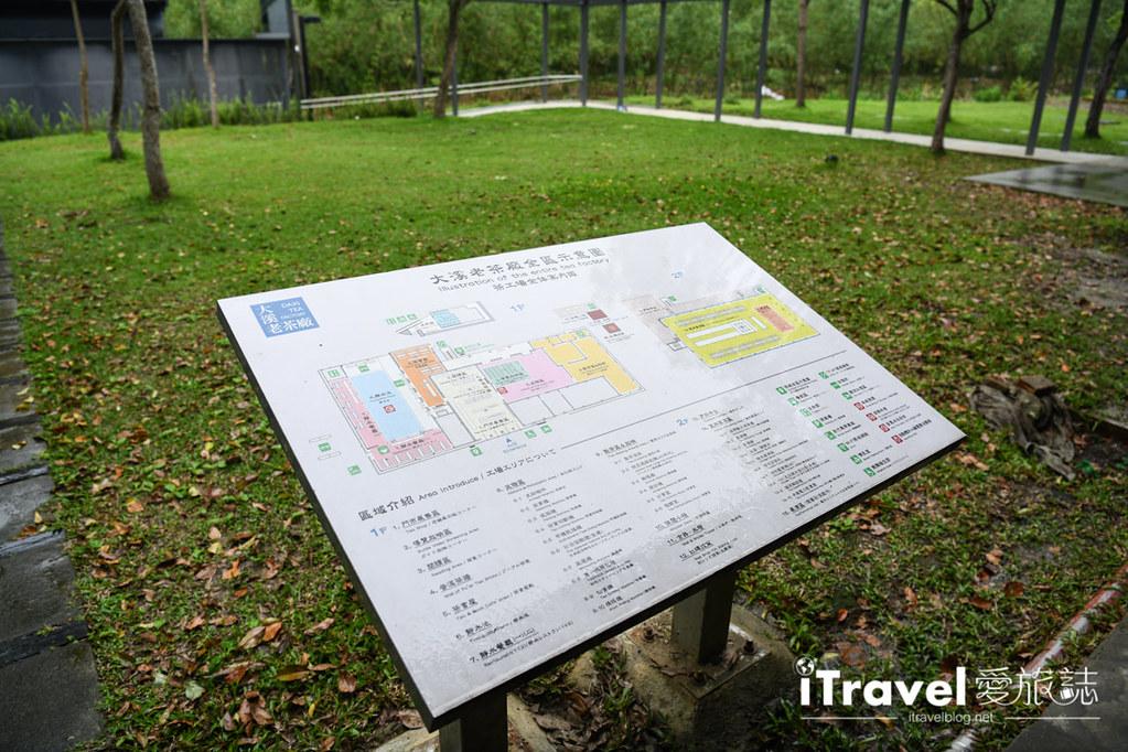 大溪老茶廠 Daxi Tea Factory (33)