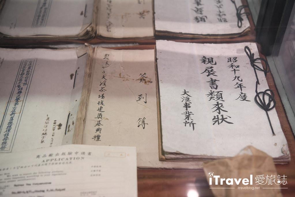 大溪老茶廠 Daxi Tea Factory (28)