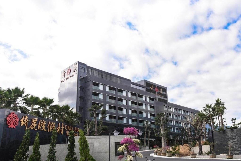 Taitung Chii Lih Resort 1