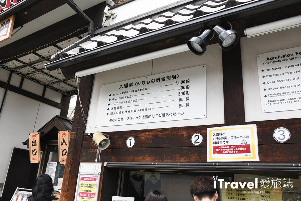 淺草花屋敷 浅草花やしき (6)