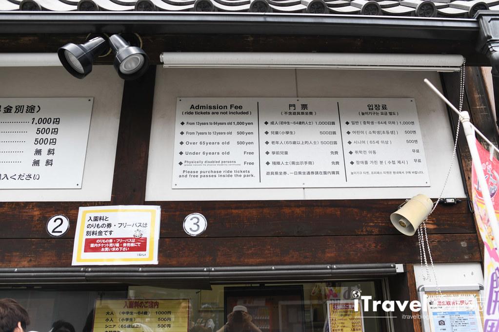 淺草花屋敷 浅草花やしき (5)