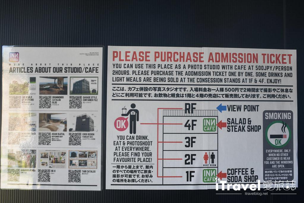 沖繩Inn Studio Inn Cafe (3)