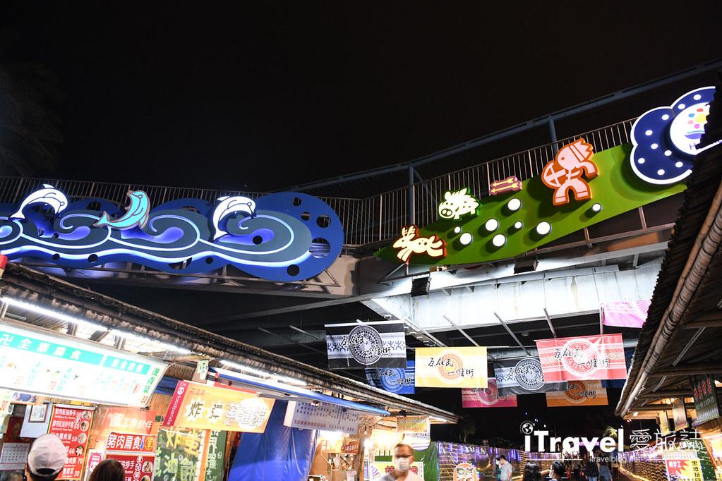 東大門國際觀光夜市 (23)