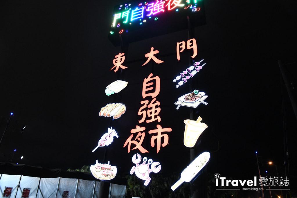 東大門國際觀光夜市 (3)