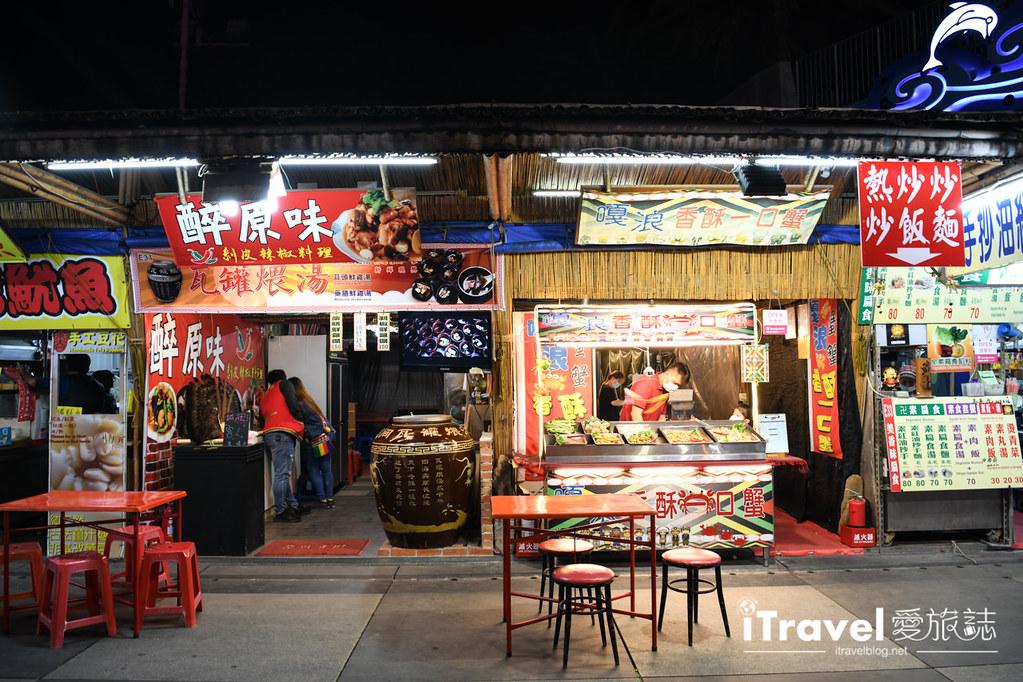 東大門國際觀光夜市 (24)