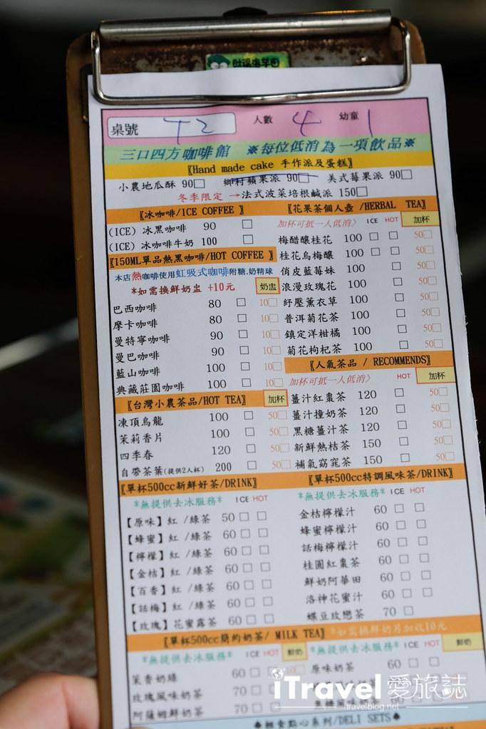 頂湖財福繡球花園 Jai Fu Garden (79)