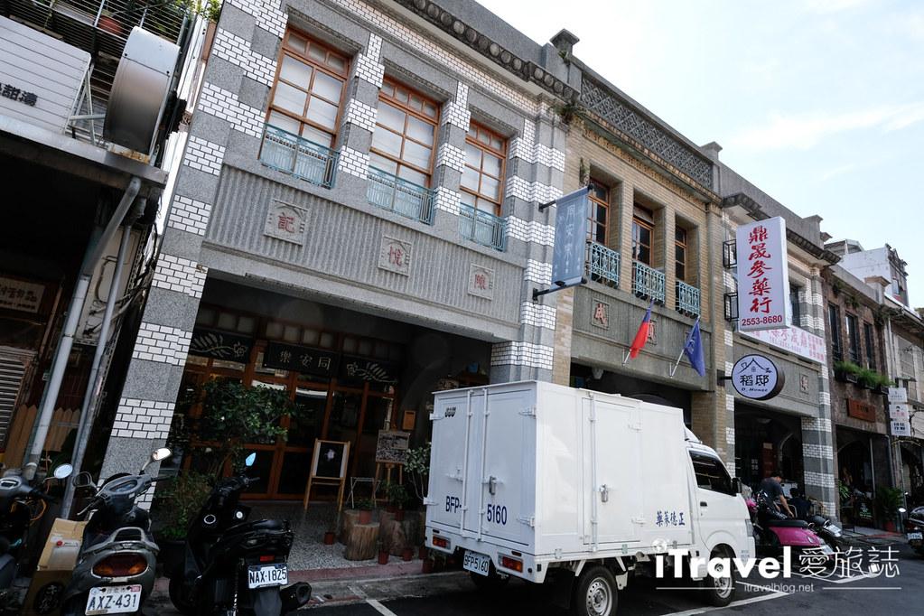 老宅餐廳 同安樂 (2)