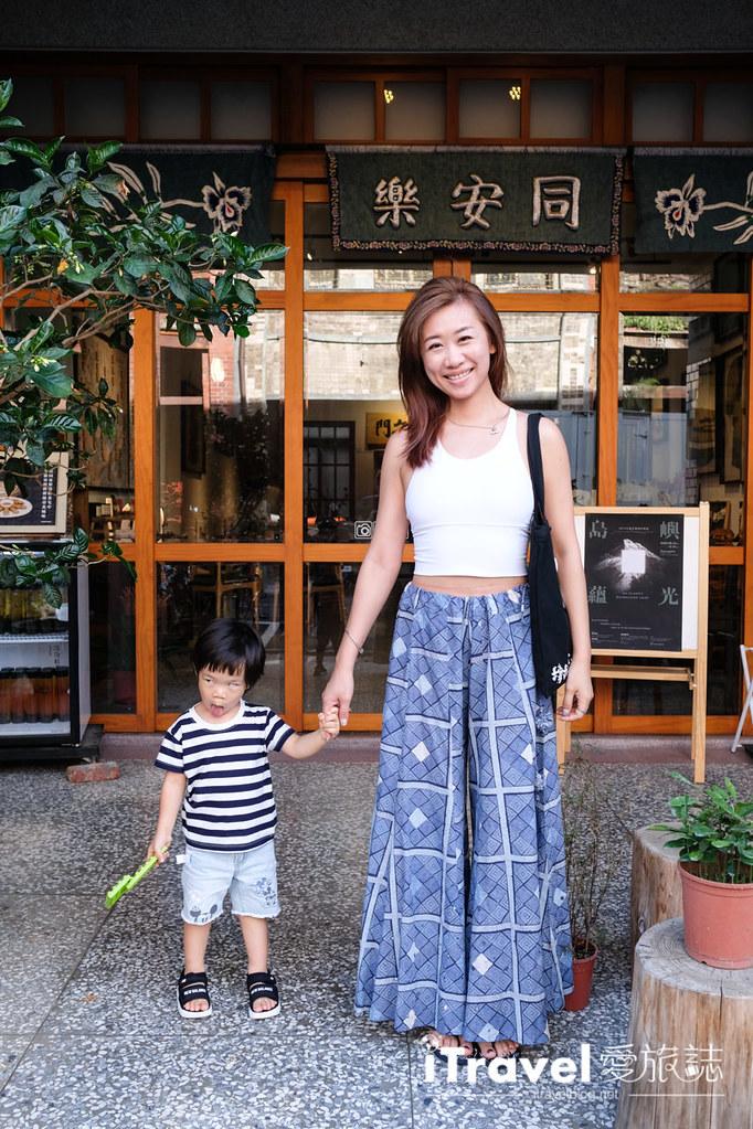 老宅餐廳 同安樂 (57)