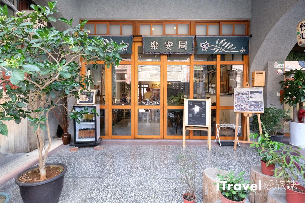 老宅餐廳 同安樂 (5)