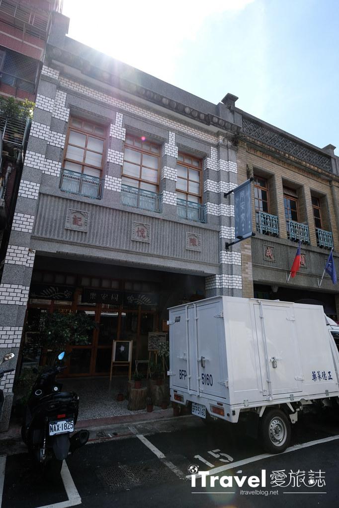 老宅餐廳 同安樂 (3)