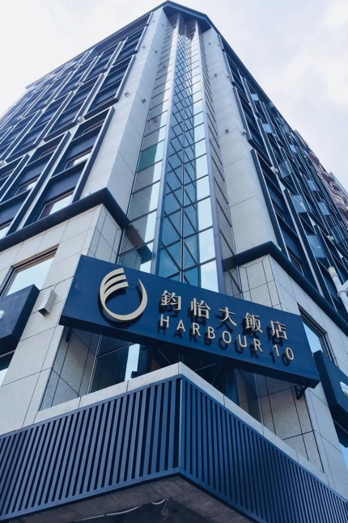 Harbour 10 Hotel 1