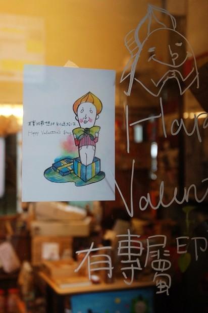 台鐵本舖嘉義站09.jpg