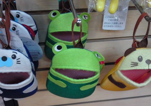frog cellphone holder