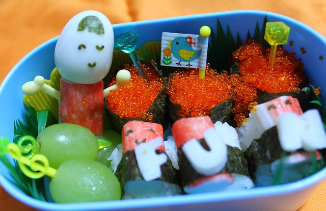 Fun Fair Bento for him