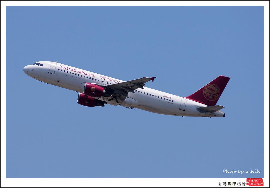 2011夏季香港賞機 飛機迷一生必去朝聖點~POINT B @ 跟著SOLIO一起去旅行 :: 痞客邦