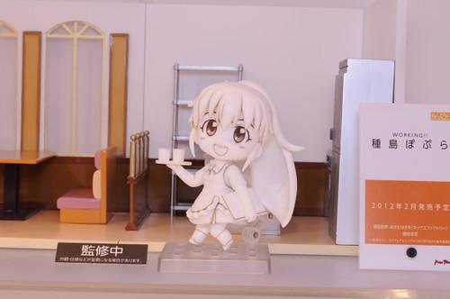 Nendoroid Taneshima Poplar (Working!!)