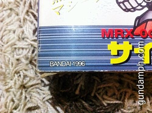 SD Psycho Gundam 1996 version (5)