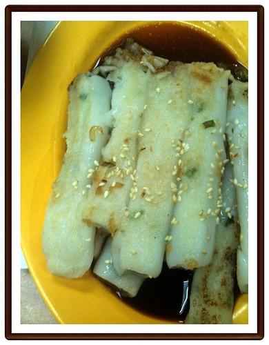 pan fried cheong fun