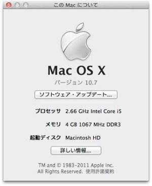 スクリーンショット 2011-07-20 22.47.22