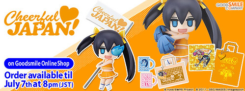 Banner for Nendoroid Puchitto Rock Shooter: Support version