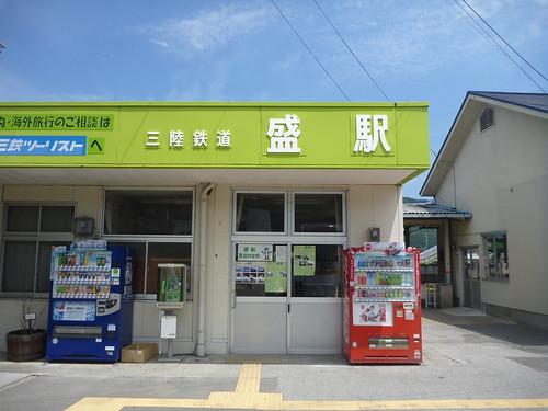 三陸鉄道 盛駅, 大船渡で震災復旧ボランティア Japan Quake Volunteer Bus to Ofunato, Iwate pref.