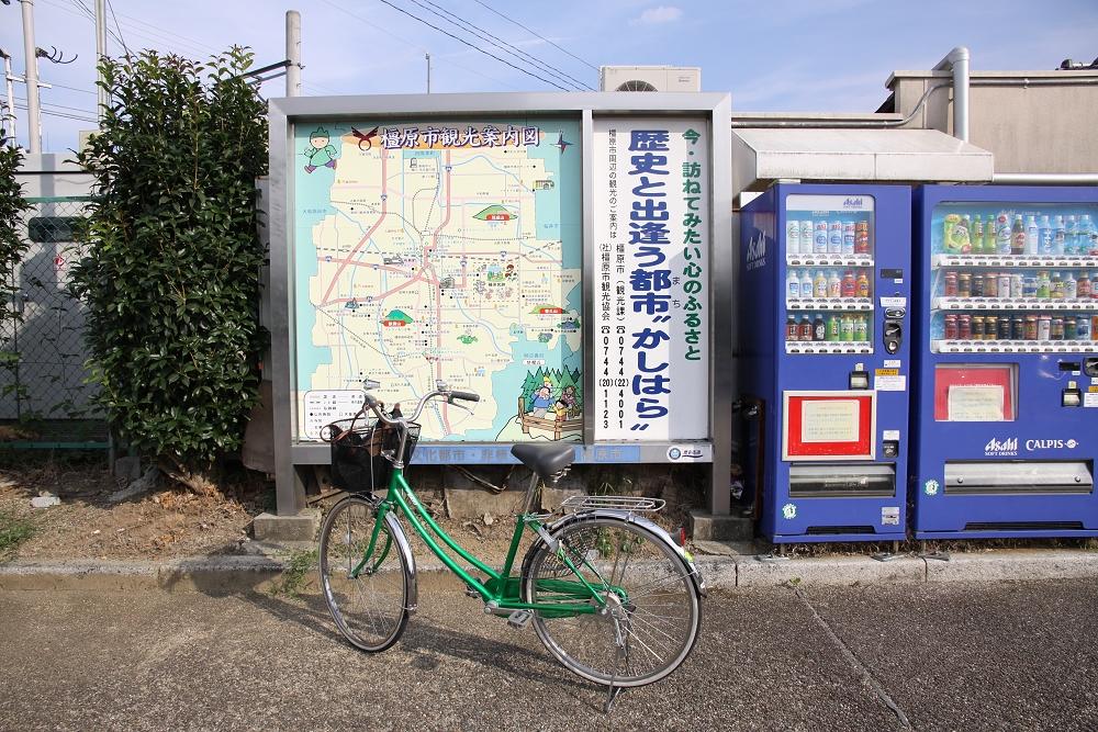 奈良遊樂日記第五篇:騎腳踏車遊橿原 - 旅行途中