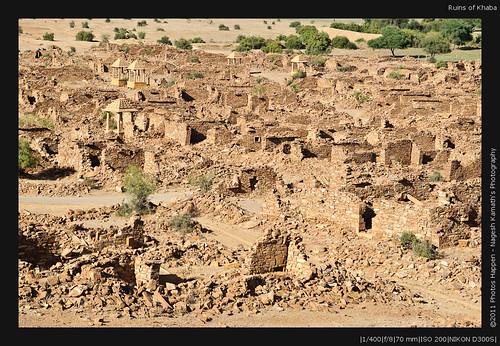 Ruins of Khaba