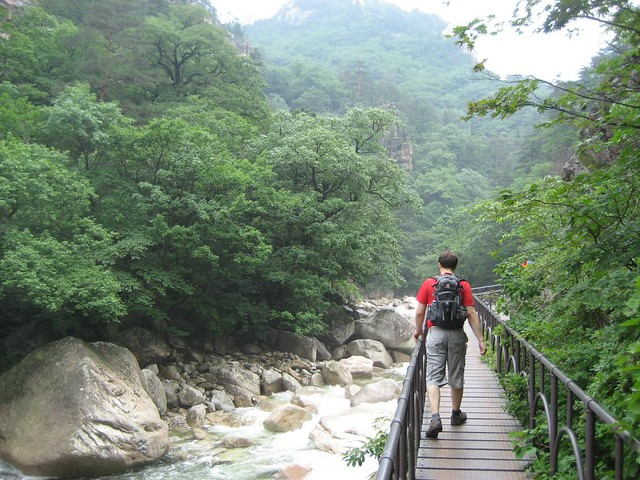 Cheonbuldong Valley