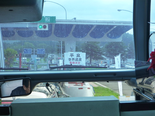 大船渡へのボランティアバス Japan Quake Volunteer Bus to Ofunato, Miyagi pref.
