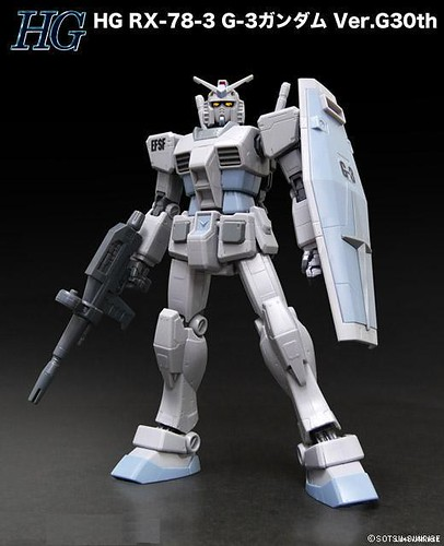RX-78-3 {Super Expo 2010 Grey} (1)