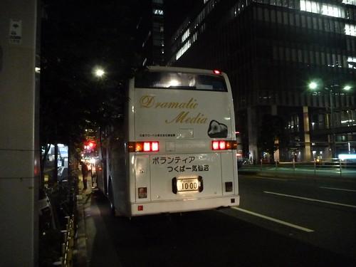 南三陸町へのボランティアバス Volunteer Bus to Minamisanrikucho, Miyagi pref.